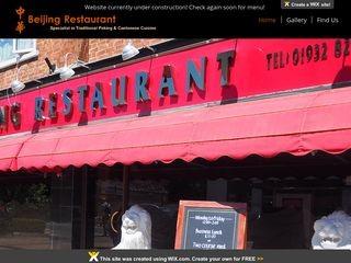 beijingrestaurantaddlestone.co.uk/-logo