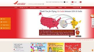 airindia.in-logo