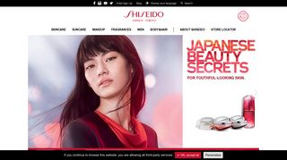 shiseido.co.uk-logo