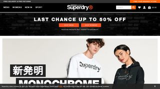 /business/superdry.com